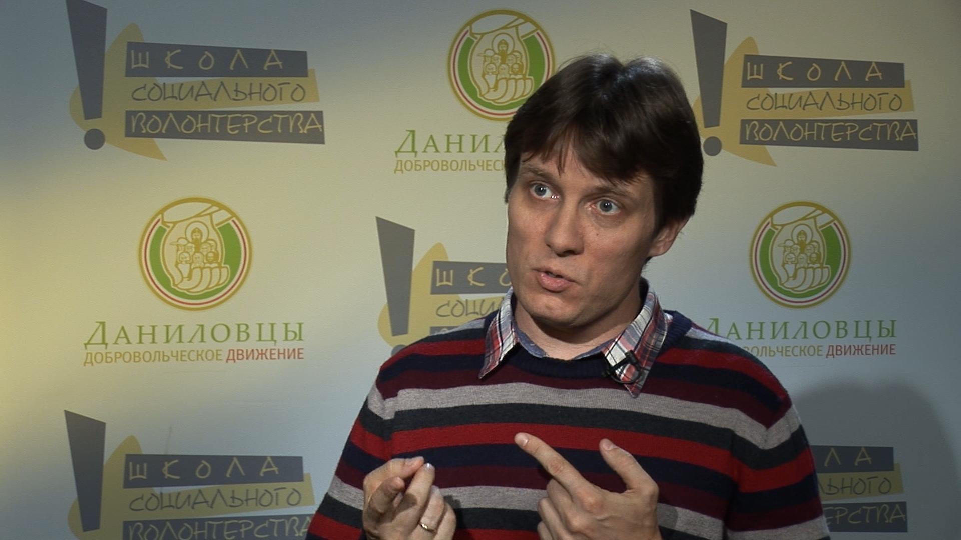 Юрий Белановский Обучение волонтёров, наставничество и психологическая поддержка.