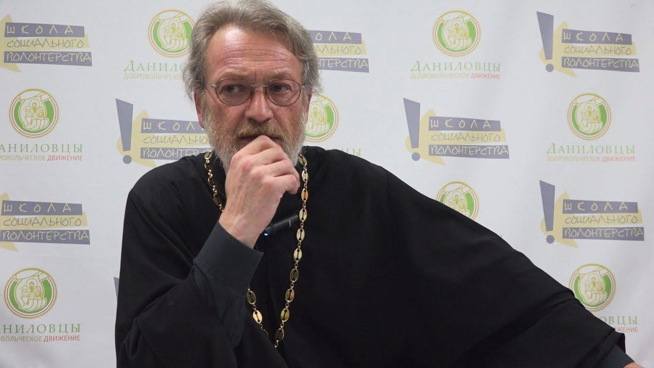 Священник Антоний Лакирев - Нравственное учение Иисуса Христа