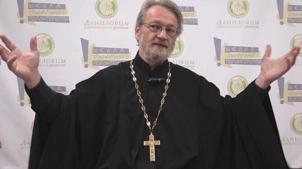Священник Антоний Лакирев - Я - Свет Миру. Исторические свидетельства о Христе