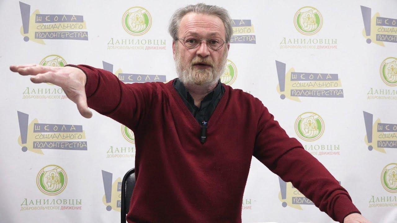 Священник Антоний Лакирев-Суета сует и погоня за ветром-Почему современен Экклезиаст?