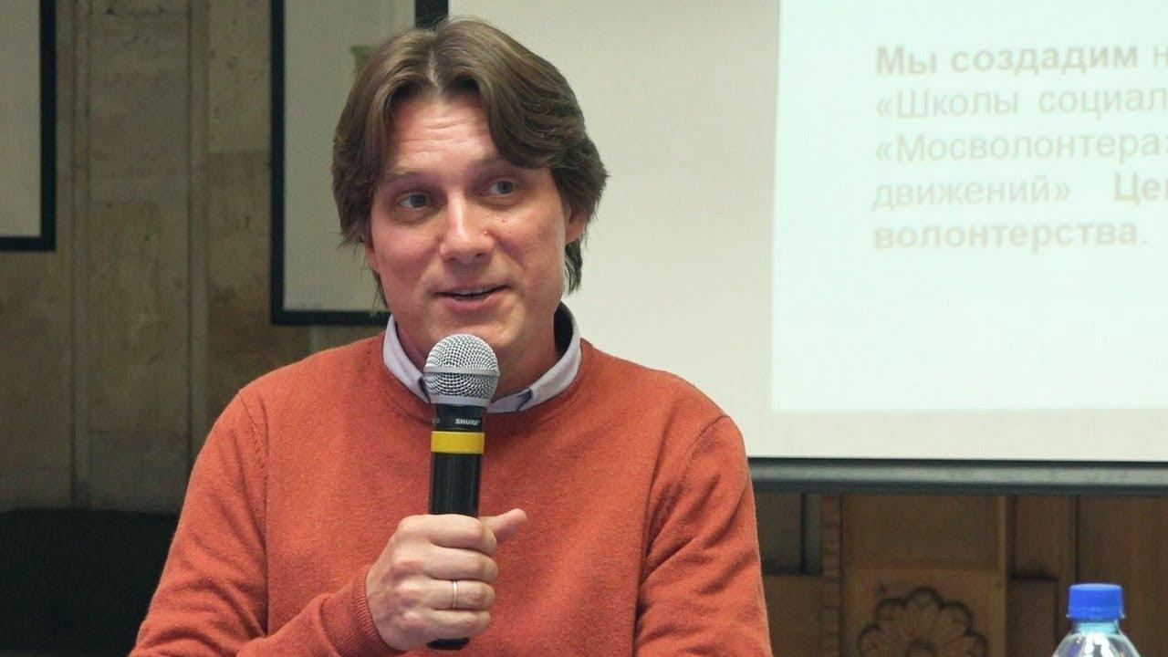 Пресс-конференция к 10-летию «Даниловцев» Презентация книги «Искусство быть волонтёром»