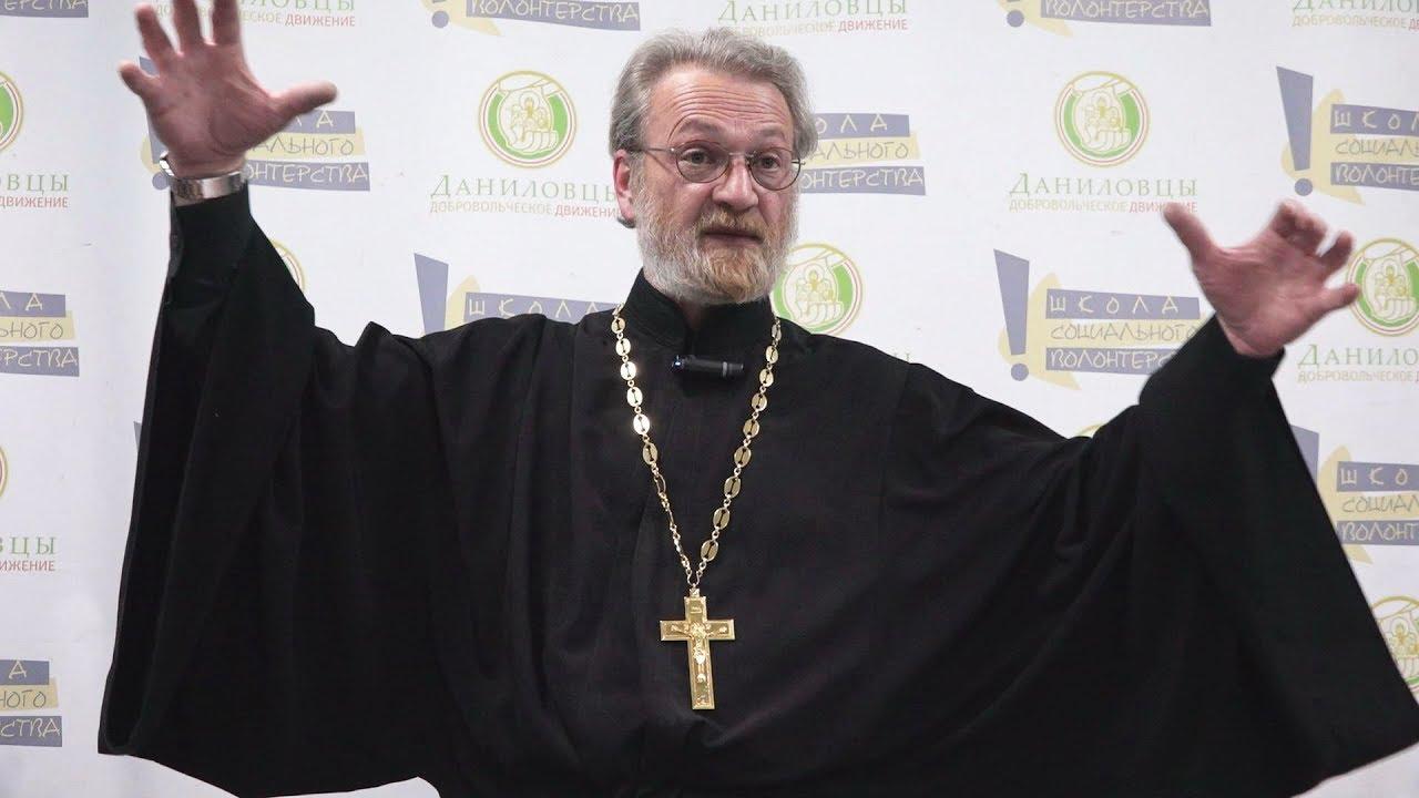 Священник Антоний Лакирев-Как закончится земная история? Библейские представления о конце времён