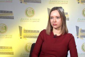 TSIGANKOVA-3