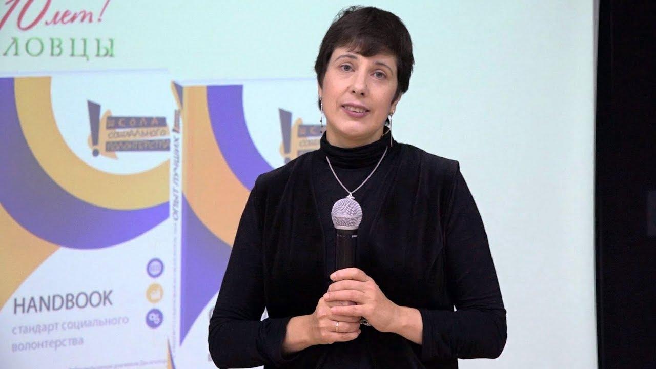 Лидия Алексеевская-Что значит быть координатором волонтёрской группы?