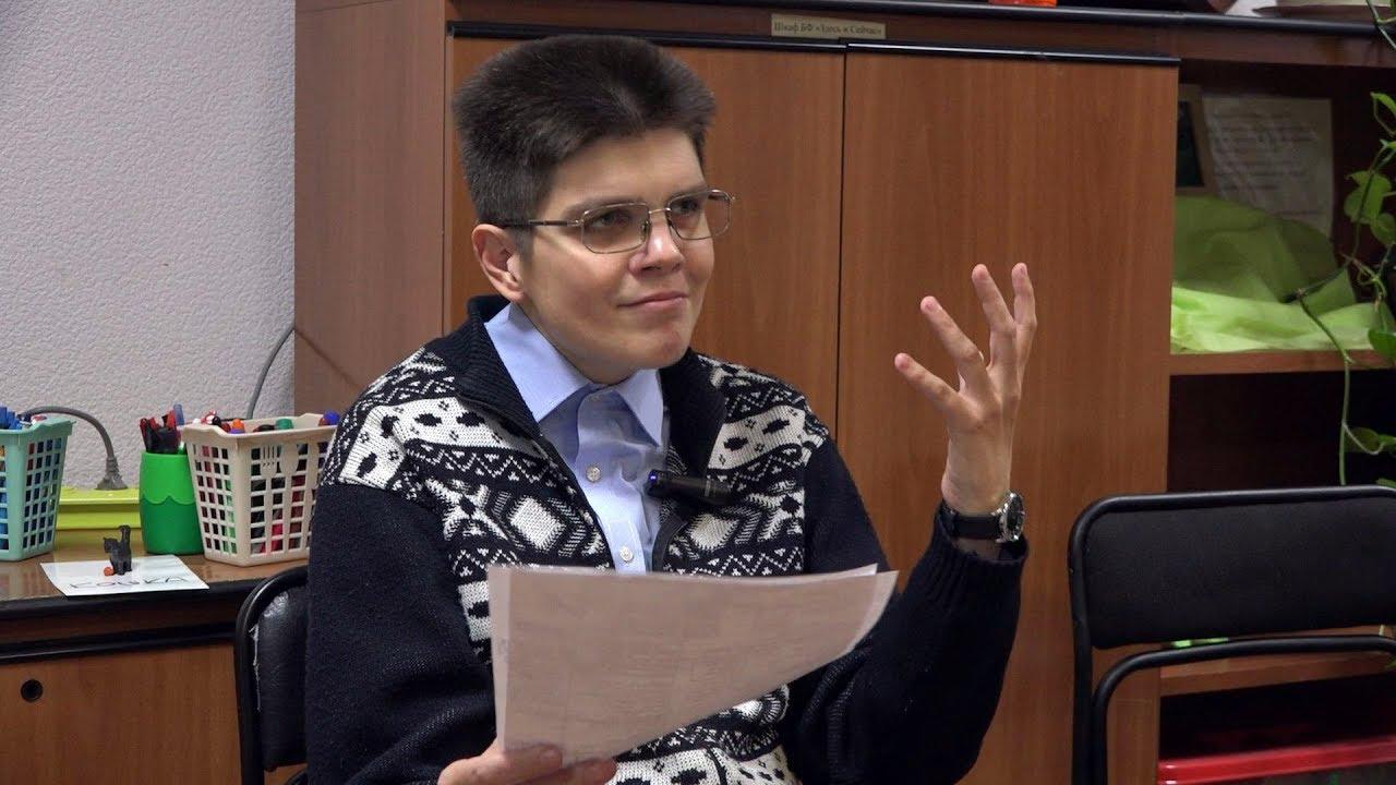 Андрей Мещеринов-Потребности подопечных в зависимости от учреждения. Школа координаторов