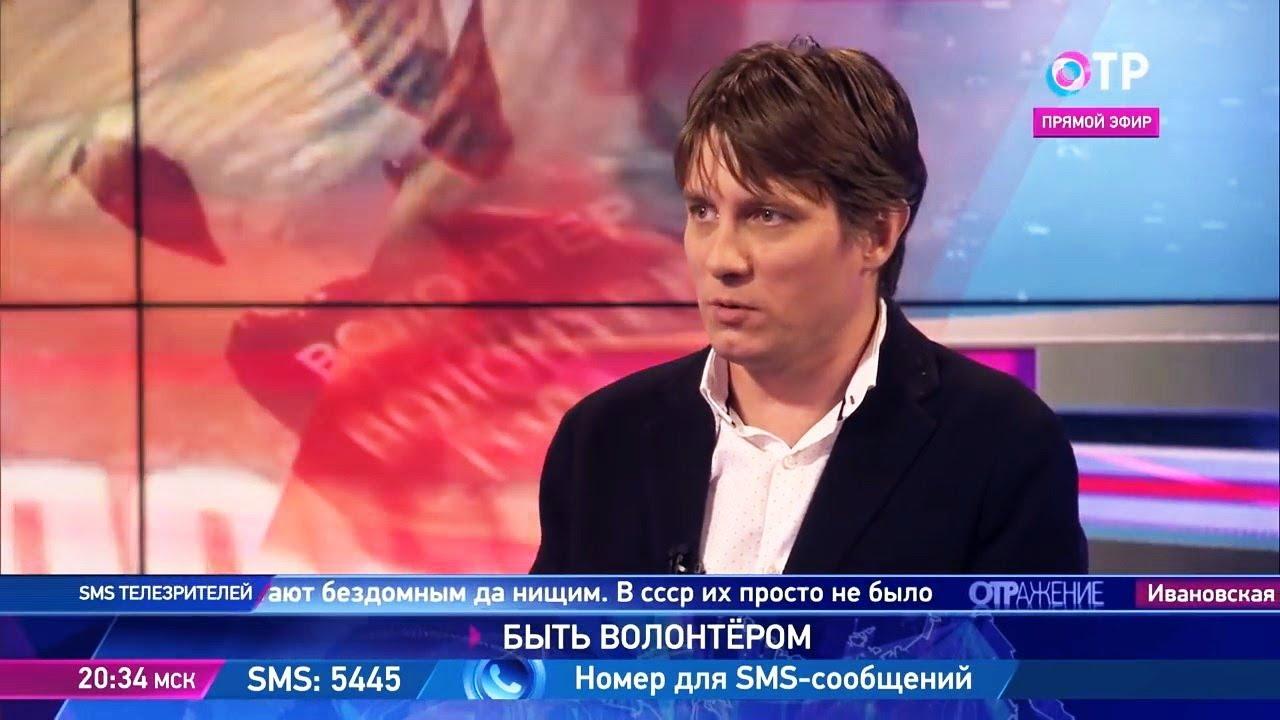 Юрий Белановский и Наталья Починок-О состоянии волонтёрства в России