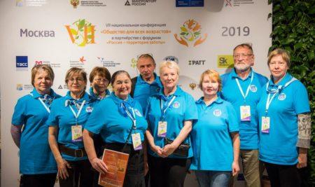 Организация волонтерства 50+. Опыт Центра «Серебряный возраст». Семинар
