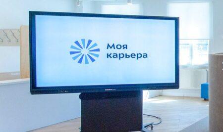 Бодрые слайды и визуализация в презентации. Вебинар. #ПолезныйзавтракНКО
