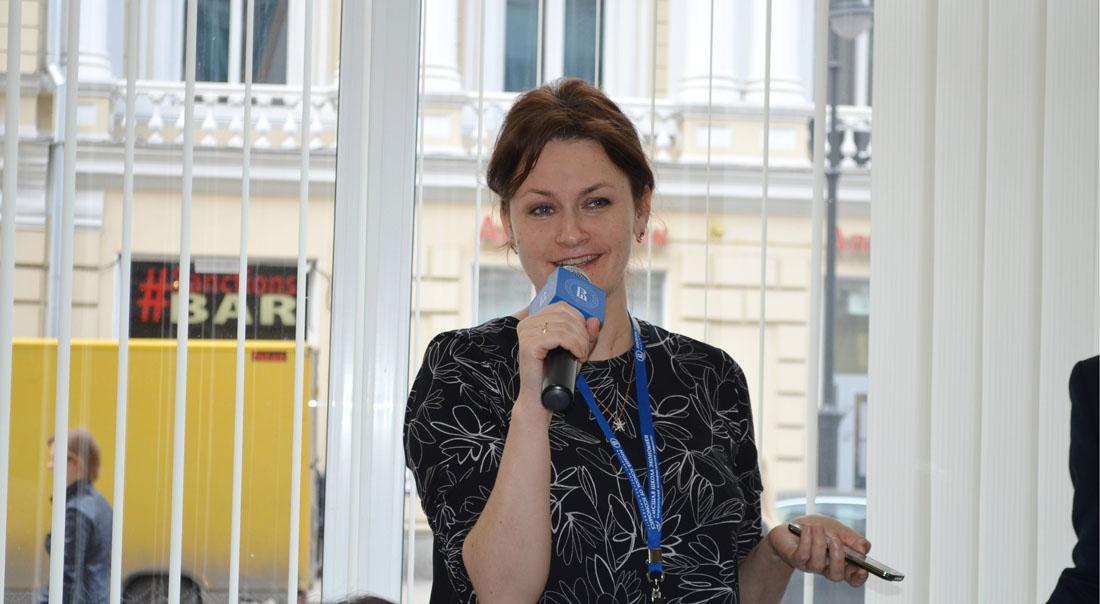 Ирина Мерсиянова