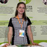 Галина Александровская
