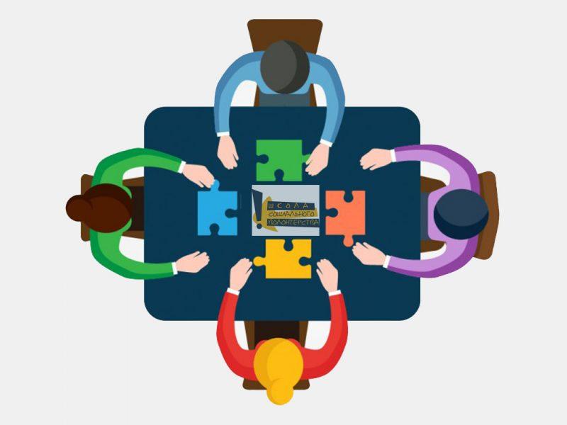 business-team-concept_23-2147509441