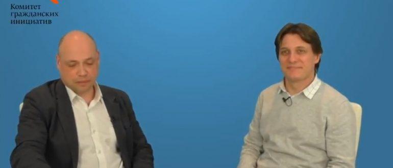 Юрий Белановский и Андрей Егоров. Может ли обучение для НКО быть токсичным?