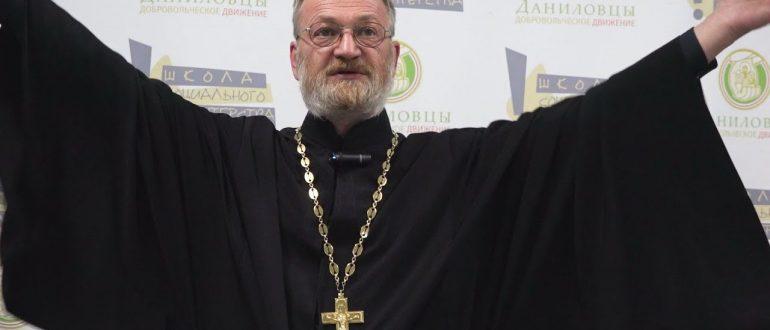 Священник Антоний Лакирев - Ищите прежде Царства Божия и правды Его