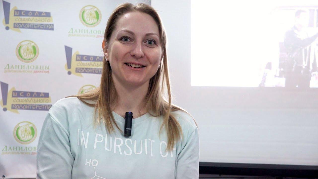 Елена Симанович-Корпоративное волонтёрство. Опыт работы проекта «Полдень»