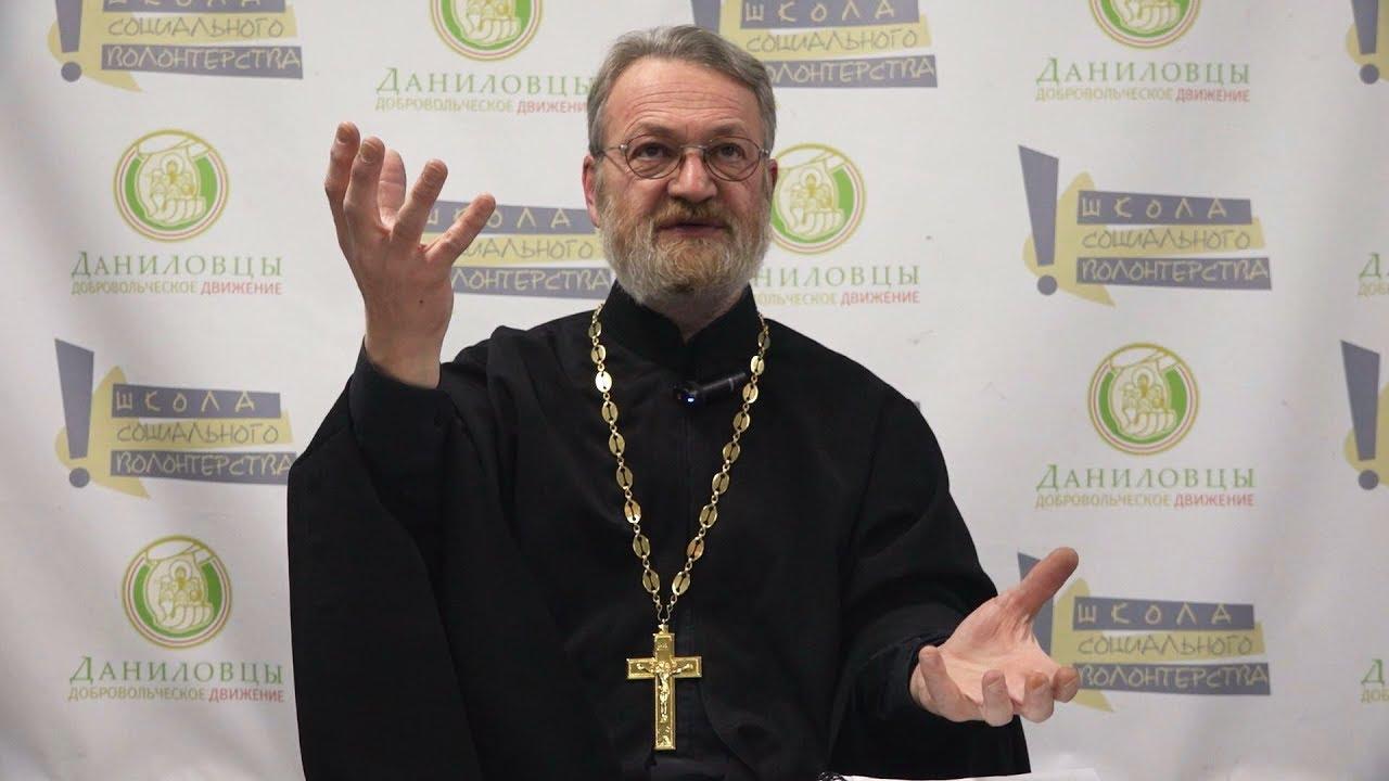 Священник Антоний Лакирев О грехе, о правде и о суде