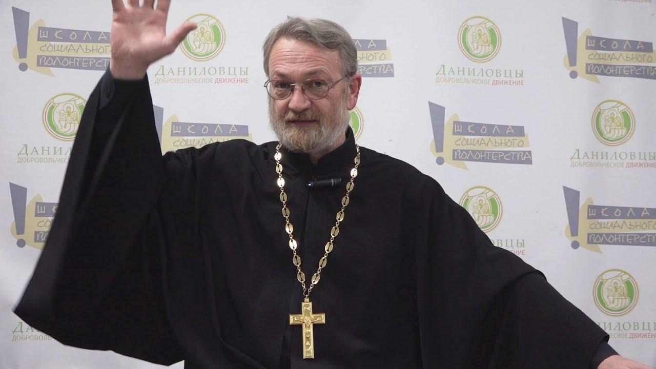 Священник Антоний Лакирев Что такое завет Бога с человеком