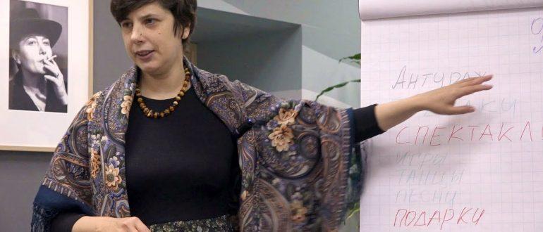Лидия Алексеевская Организация Новогоднего праздника. Основные принципы. Мастер-класс для волонтёров