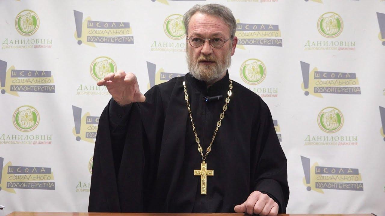 Священник Антоний Лакирев-О творении и Творце: «Мы-глина, а Ты-образователь наш»