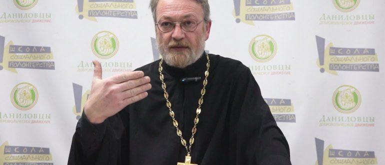 Священник Антоний Лакирев-«Закон-детоводитель ко Христу»