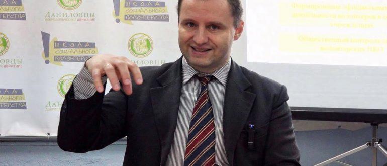 Владимир Хромов-Как создать и развивать волонтёрскую ассоциацию-принципы организации