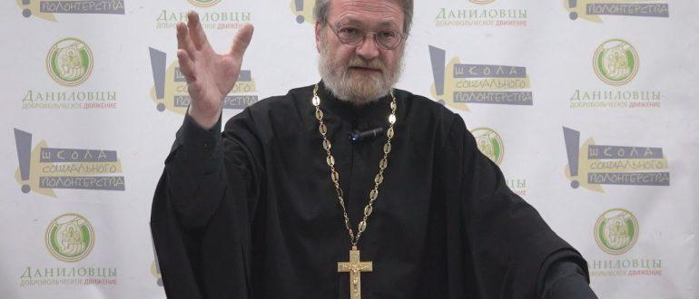 Священник Антоний Лакирев-Кто такие пророки и зачем они?