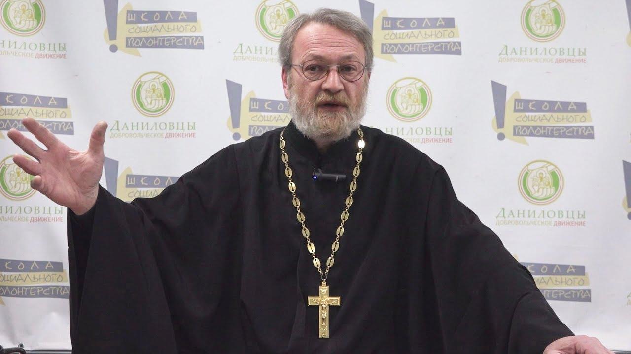 Священник Антоний Лакирев-Так надлежало пострадать Христу