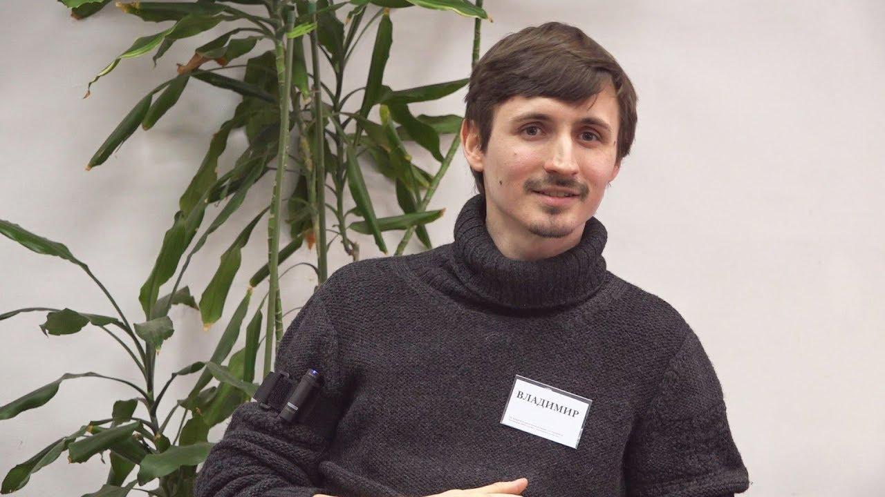 Владимир Михайлов-Психологическая помощь и поддержка волонтёров помогающих в хосписах в Фонде «Вера»