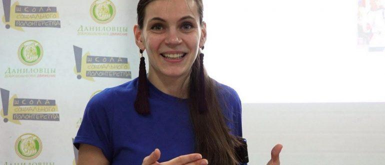 Ксения Кондаранцева-Что такое тим-лидерство и как самим подготовить тим-лидера? Мосволонтёр