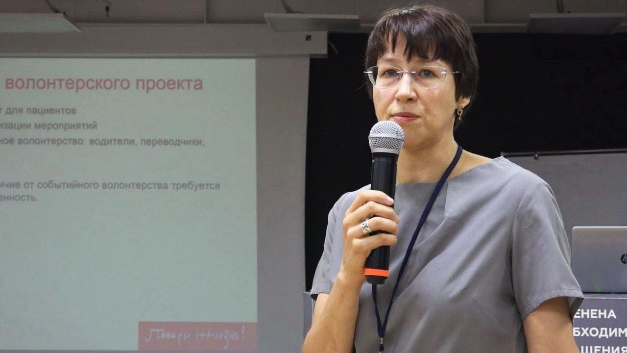 Екатерина Чистякова-Фонд «Подари жизнь» и волонтёры