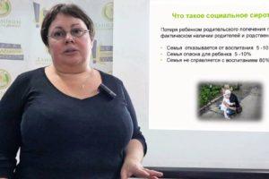 Елена Альшанская-Наставничество для детей в детских домах. Как правильно организовать