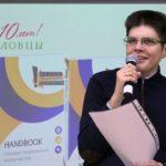 Андрей Мещеринов-Место волонтёров в системе детской больницы
