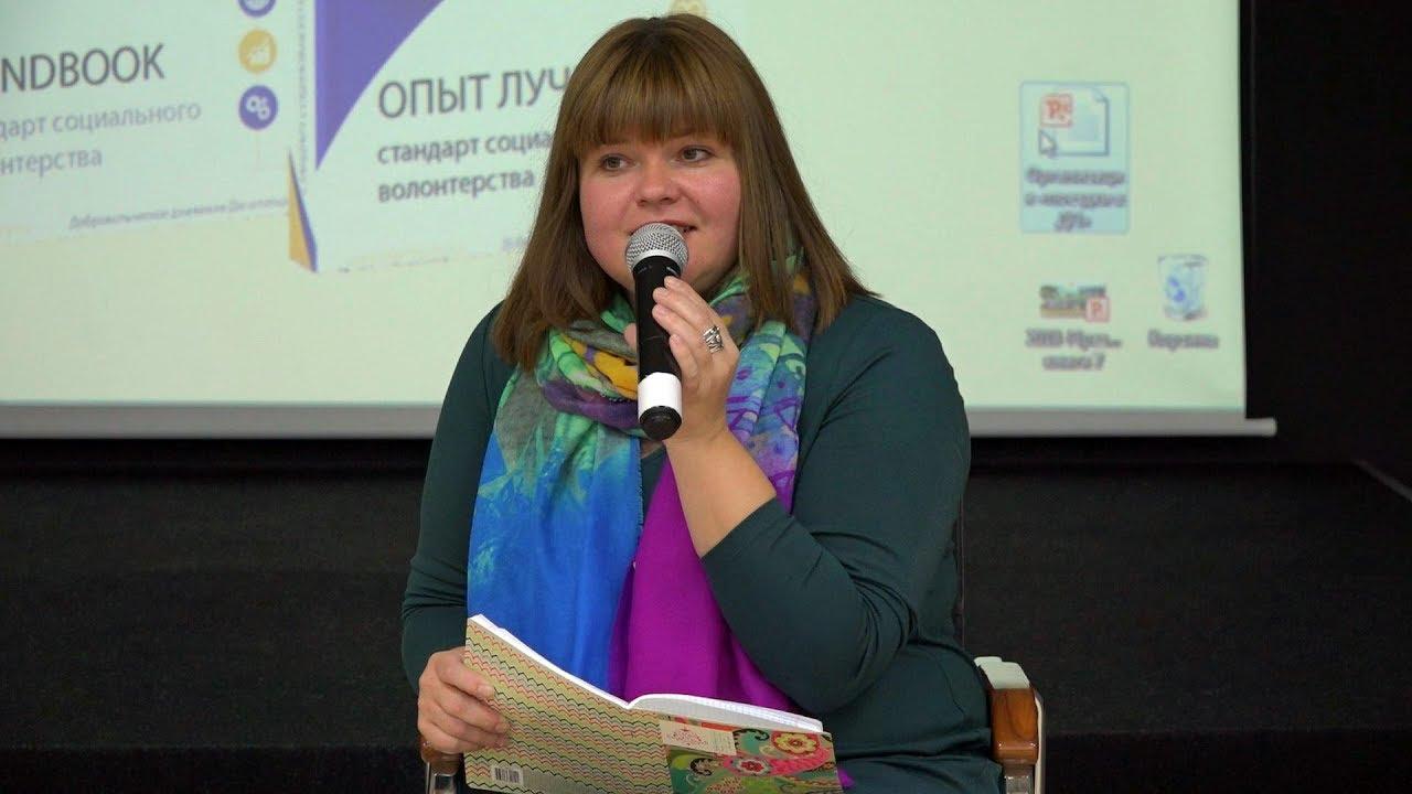 Анастасия Майорова-Волонтёры в хосписе. Зоны ответственности руководства, персонала, пациента и НКО