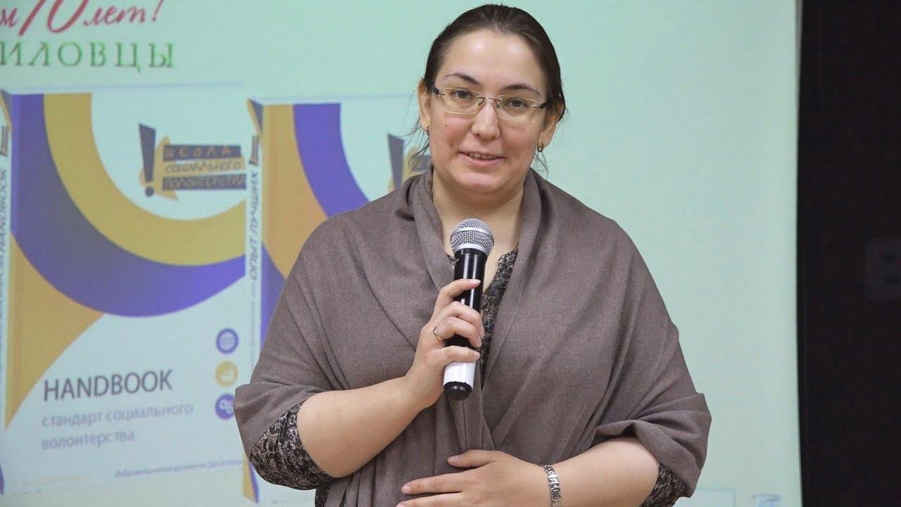 Алёна Характерова-Как принимать новых волонтёров. Собеседование и отбор