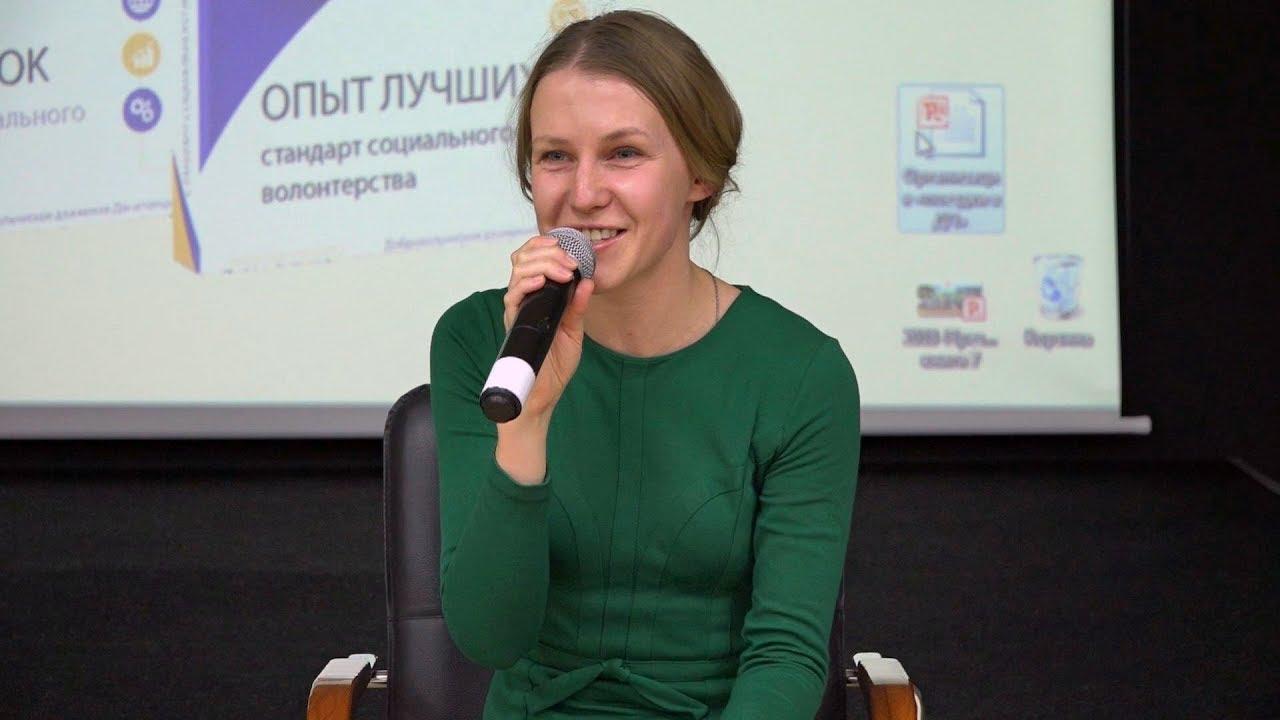 Мария Ильченко-Как сделать так, чтобы судьба одинокого и больного человека не раздавила волонтёра?