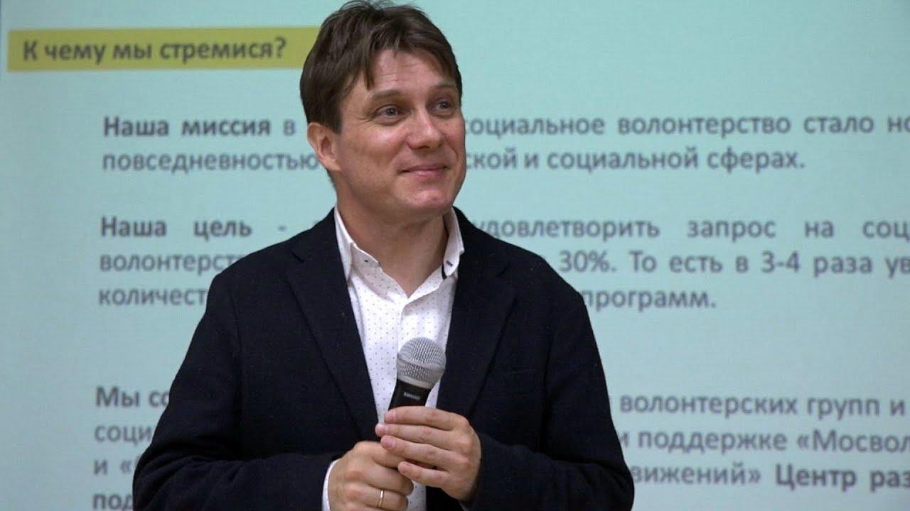 Юрий Белановский-Что это за книга «Стандарт социального волонтерства» и зачем мы ее написали?