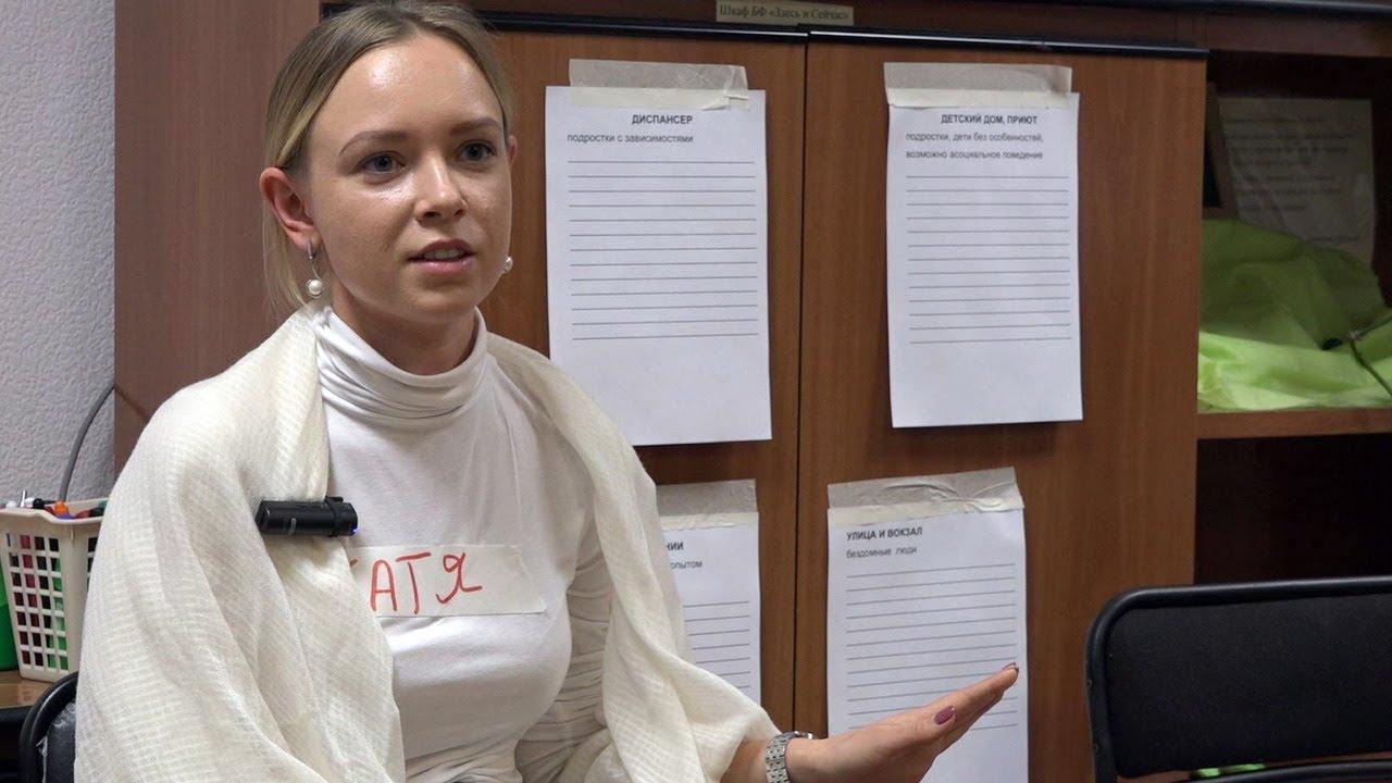 Екатерина Цыганкова-Волонтёрская группа в детско-подростковом наркодиспансере N7 «Квартал»