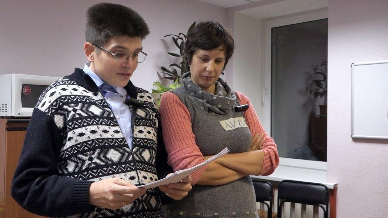 Андрей Мещеринов & Лидия Алексеевская-Тест «Какой я координатор» Школа координаторов
