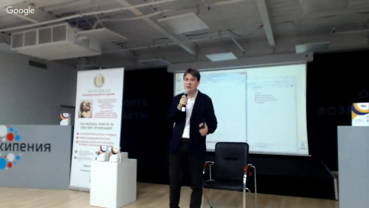 Презентация книги «Стандарт социального волонтерства»