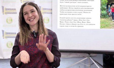 Марианна Бушуева – Волонтёры в специализированных интернатах для умственно отсталых детей